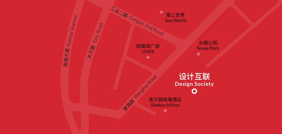 2017_DS设计互联_地图-21