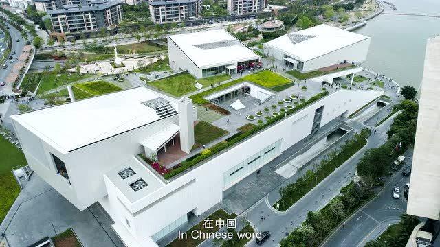 设计互联|海上世界文化艺术中心建筑纪录片_腾讯视频