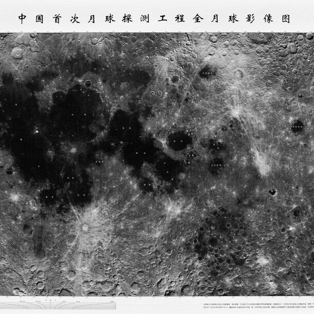 嫦娥一号绘出的首幅月球三位立体效果图,2007,展品惠允:中国国家博物馆,图片提供:设计互联(1)