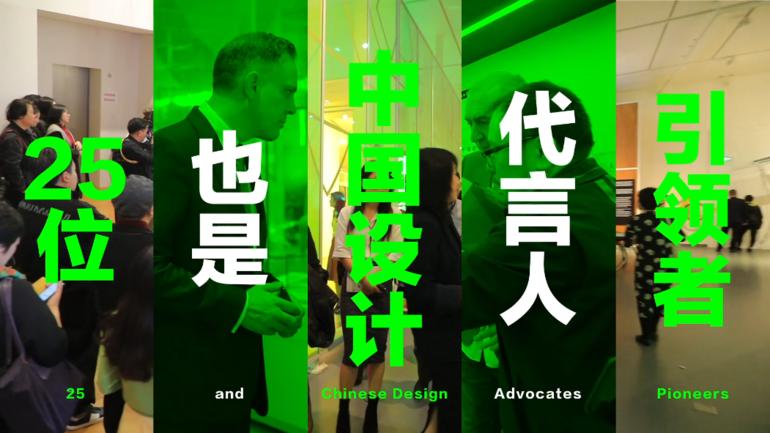 WeChat 截圖_20200521174105