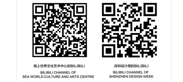 微信图片_20200821182128