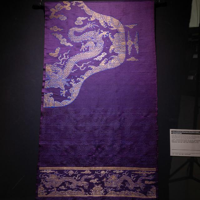 晚清甲基紫染花蟒缎