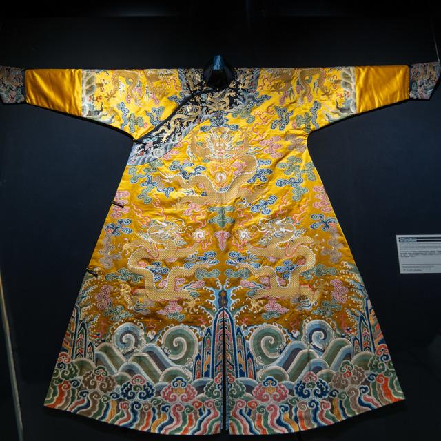 海水江崖九龙妆花缎龙袍
