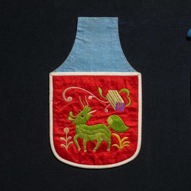 彩綉麒麟荷包