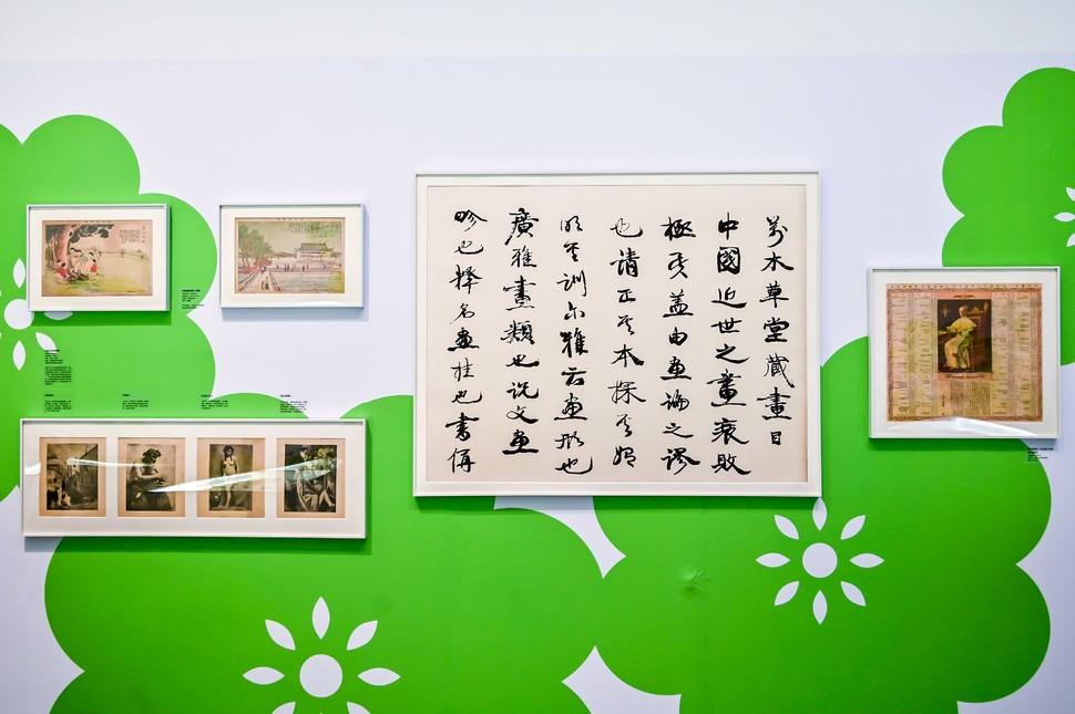 展览现场©设计互联09