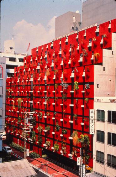 37.有机建筑(摄影)Organic Building (Photograph)